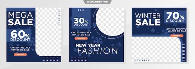 Modèle de médias sociaux de vente d'hiver