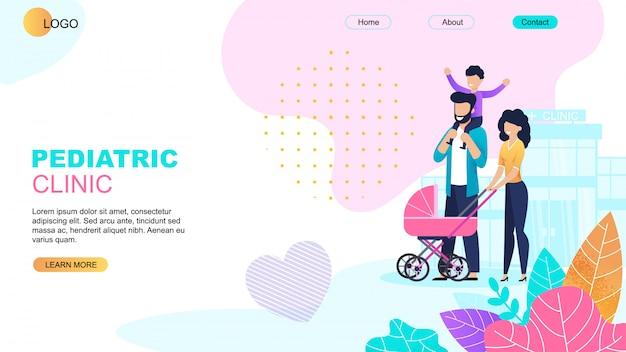 Modèle médical de page d'atterrissage de clinique pédiatrique