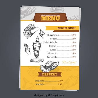 Modèle de menu arabe avec des dessins