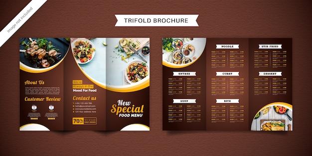 Modèle de menu de brochure à trois volets alimentaire.