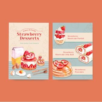 Modèle de menu avec conception de cuisson aux fraises pour illustration aquarelle de restaurant, café, bistro et magasin d'alimentation