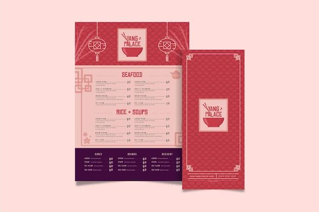 Modèle de menu de cuisine asiatique
