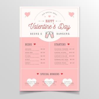 Modèle de menu du jour de la saint-valentin plate