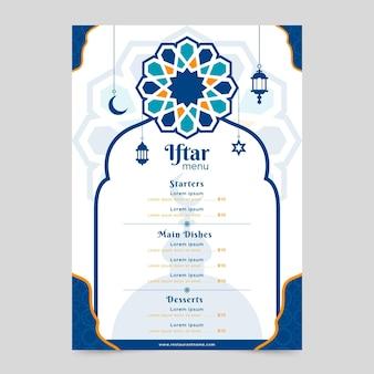 Modèle de menu d'événement iftar