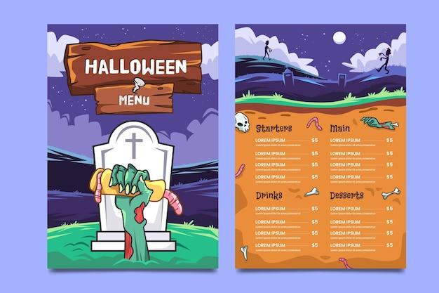 Modèle de menu de festival d'halloween