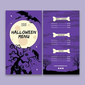 Modèle de menu de fête d'halloween