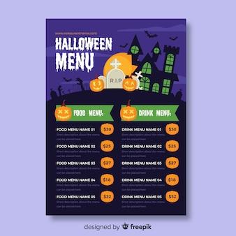 Modèle de menu halloween nourriture et boisson