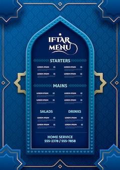 Modèle De Menu Iftar En Style Papier Vecteur Premium