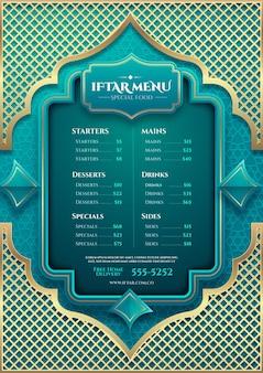 Modèle de menu iftar en style papier