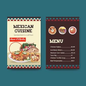 Modèle de menu avec illustration aquarelle de cuisine mexicaine concept design