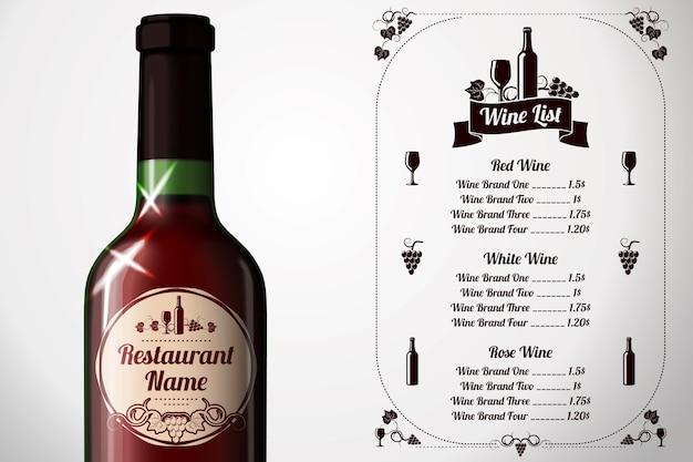 Modèle de menu - pour le vin et l'alcool avec une bouteille de vin rouge réaliste et une étiquette