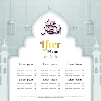 Modèle de menu ramadan ifter