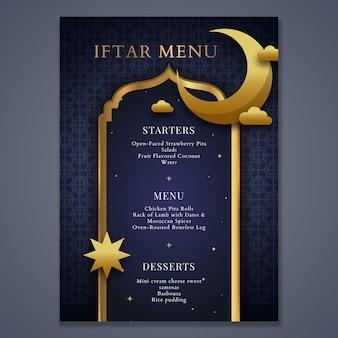 Modèle de menu ramadan avec lune