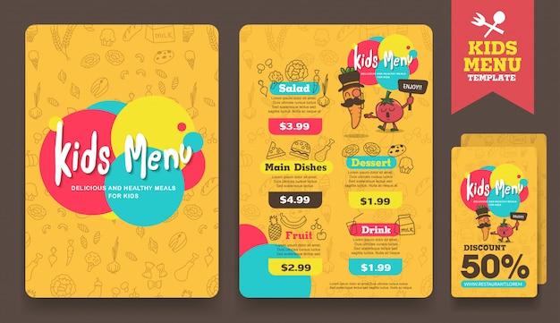 Modèle de menu de repas mignon enfants colorés