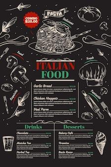 Modèle de menu de restaurant créatif à usage numérique