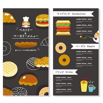 Modèle de menu de restaurant de hamburgers et desserts