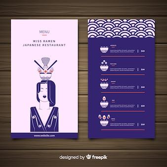 Modèle de menu de restaurant japonais ramen