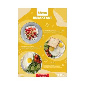 Modèle de menu de restaurant de petit déjeuner