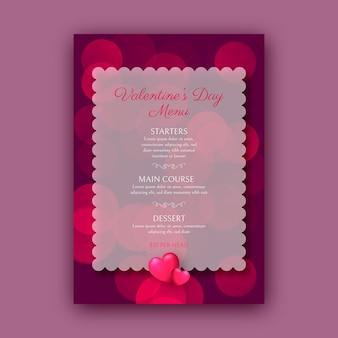 Modèle de menu de la saint-valentin avec des coeurs