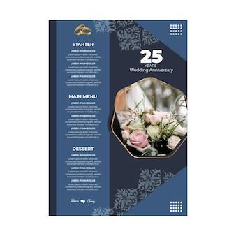 Modèle de menu vertical anniversaire de mariage de 25 ans