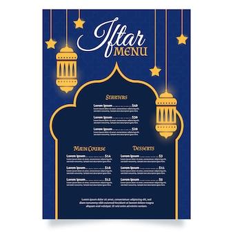 Modèle De Menu Vertical Iftar Plat Vecteur gratuit