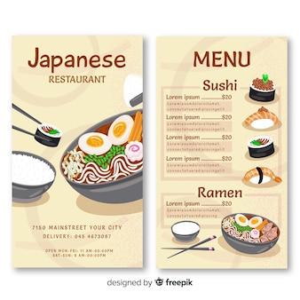 Modèle de menu vertical de restaurant japonais