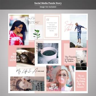 Modèle de message d'article de média social de mode puzzle