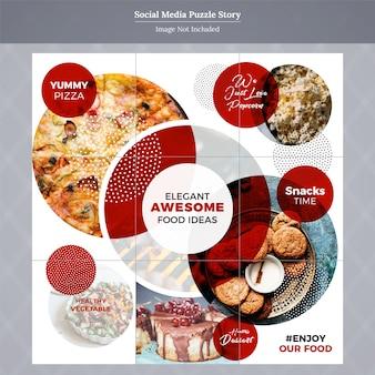 Modèle de message de médias sociaux sur le puzzle de la nourriture