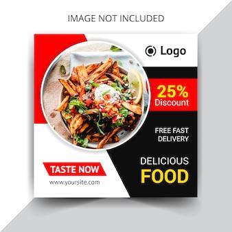 Modèle de message de nourriture sociale savoureuse