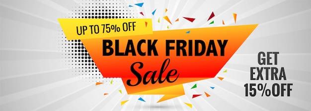 Modèle de mise en page de bannière de vente vendredi noir élégant