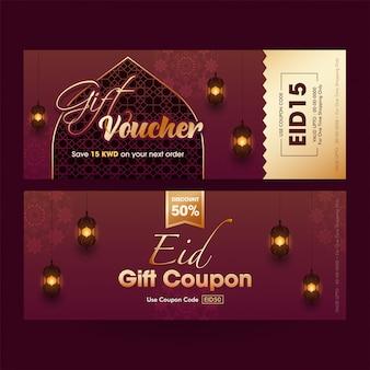 Modèle de modèle de bon cadeau ou coupon brun décoré avec différents