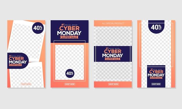 Modèle de modèle éditable instagram commercial commerciaux