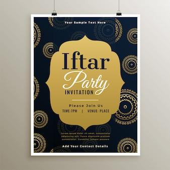 Modèle d'or de partie de l'ifttar islamique ramadan