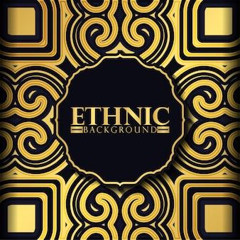 Modèle d'ornement de style ethnique de luxe