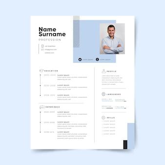 Modèle de page d'application de style minimaliste