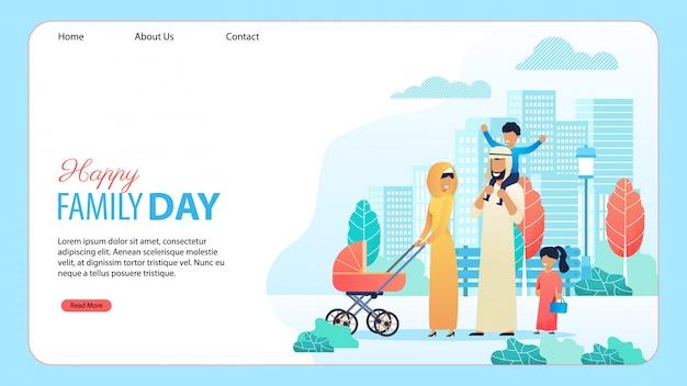 Modèle de page d'atterrissage heureux jour de la famille de bande dessinée