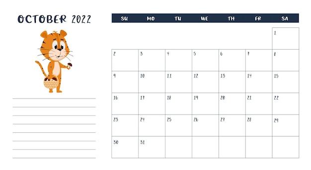 Modèle de page de calendrier de bureau horizontal pour octobre 2022. tiger collecte des champignons.