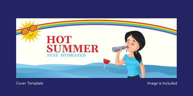 Modèle de page de couverture d'été chaud