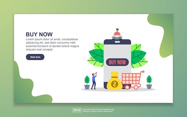 Modèle de page de destination de acheter maintenant