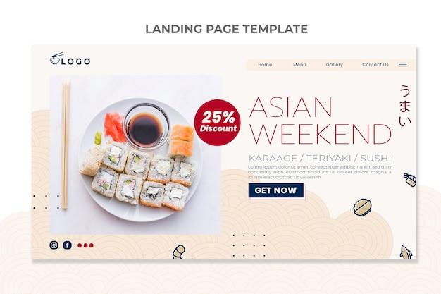 Modèle de page de destination alimentaire design plat