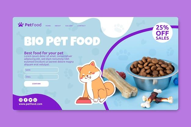 Modèle de page de destination d'aliments pour animaux