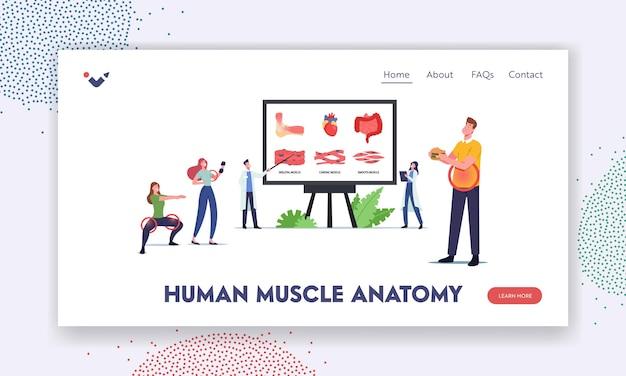 Modèle de page de destination de l'anatomie musculaire humaine. de minuscules personnages sur un immense tableau avec des infographies sur les muscles squelettiques, cardiaques et lisses. les gens mode de vie sain et malsain. illustration vectorielle de dessin animé