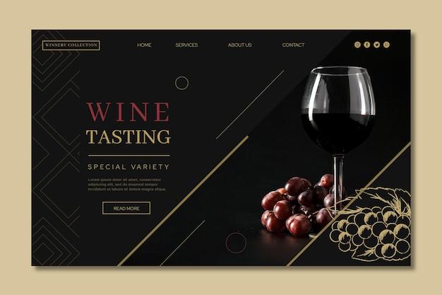 Modèle de page de destination d'annonce de dégustation de vin