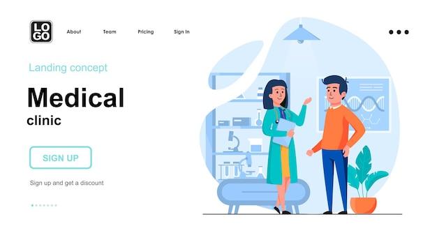 Modèle de page de destination de clinique médicale