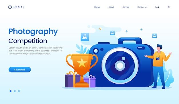 Modèle de page de destination de concours de photographie