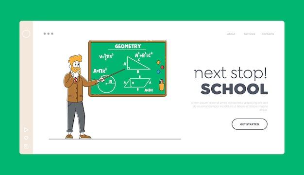Modèle de page de destination des connaissances scolaires