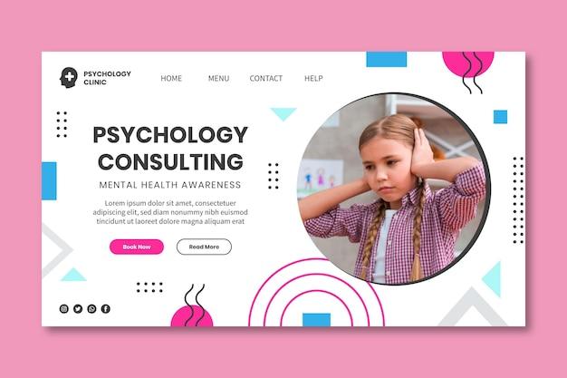 Modèle de page de destination de conseil en psychologie
