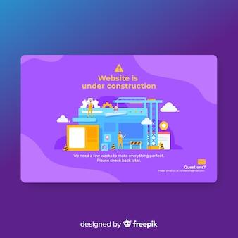 Modèle de page de destination en construction