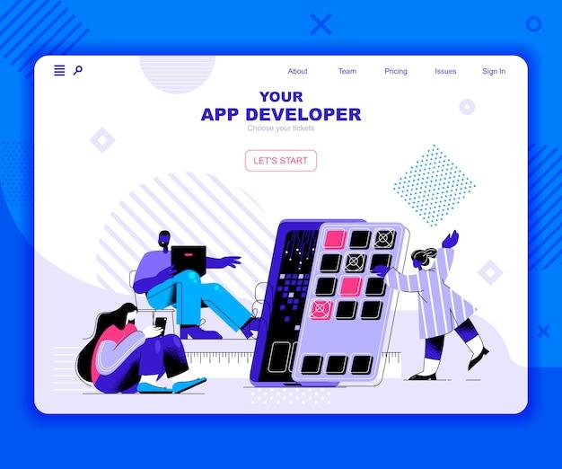 Modèle de page de destination de développement d'applications
