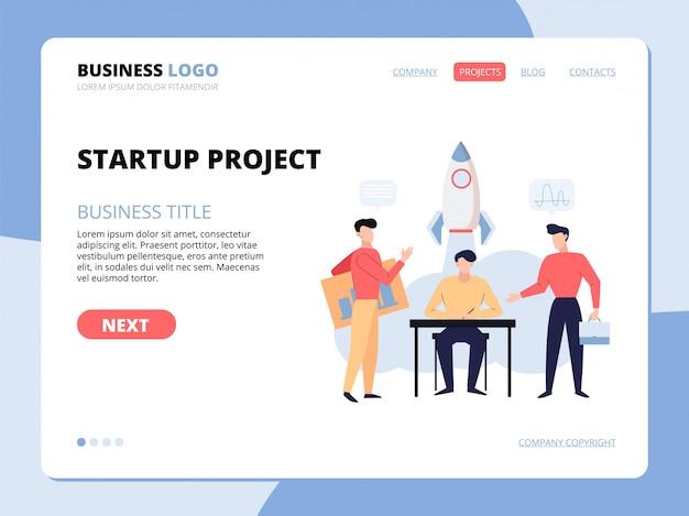 Modèle de page de destination de développement de projet de démarrage